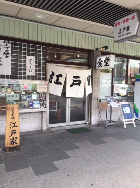 古き良き昭和の食堂。カルチャーショックを受けた味噌汁は最高の味 兵庫区荒田町「お食事処 江戸家」