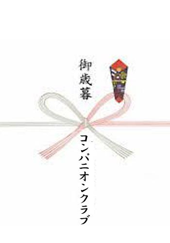 福原コンパニオンクラブ(大衆ソープ) 暮れの元気なご挨拶!2016年も後僅か。年の瀬イベント開催中!!