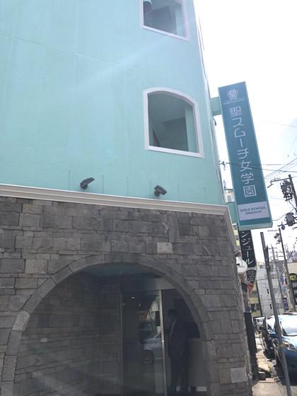 福原柳筋の入口にあった異人館が大規模工事を終え、ついにその全貌を表しました!