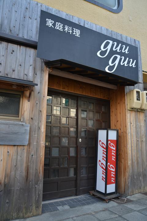 福原ソープで女の子をイタダイた後は福原で和洋中を美味しく召し上がれ。「guu-guu」