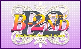 本日殿堂入り女の子「マホさん」出勤です!!顧客満足度No1「B-2ND(ビーセカンド)」