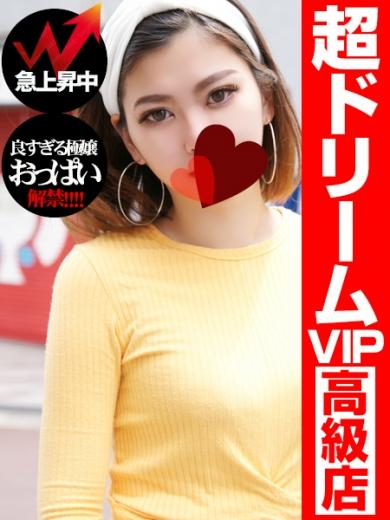 神戸 風俗の町 福原 高級ソープ「GOOD-グッド- 」土日がイイね!