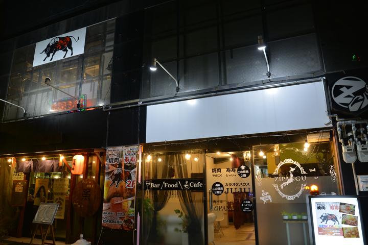 神戸福原ソープ街で旨い肉を食らえ!! 黒毛和牛がお値打ちに食べられる「寿寿」