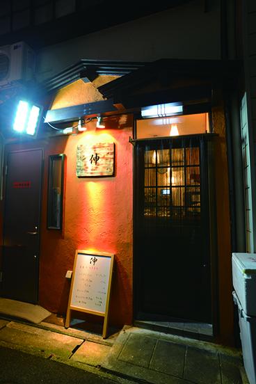 神戸福原の穴場的美食空間「居酒屋 伸」