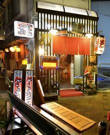 いろんな料理が楽しめる神戸新開地のよろず屋