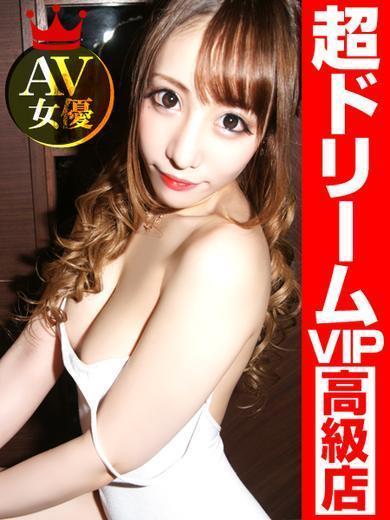 神戸 風俗の町 福原 高級ソープ「 GOOD-グッド- 」ドMな元単体AV女優さん!その名は・・・