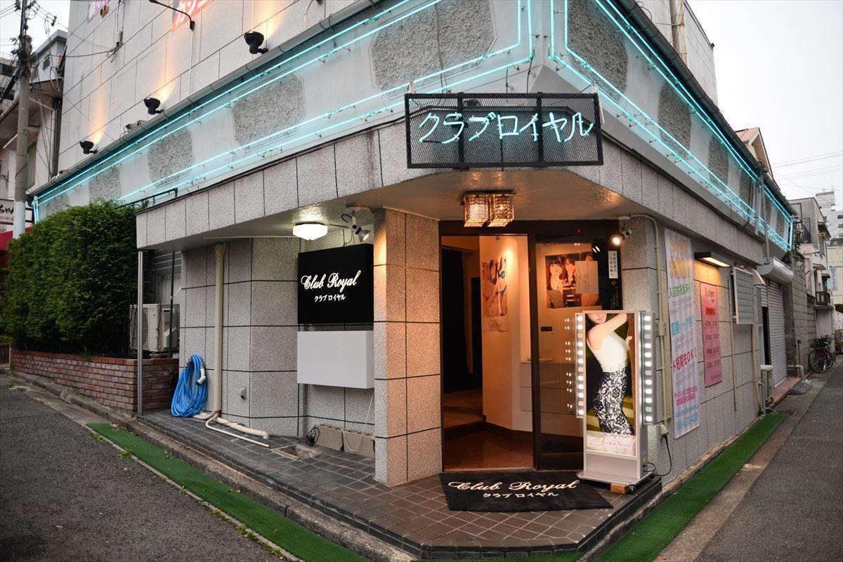 福原クラブロイヤル(大衆ソープ)へのアクセス 【写真付き道案内】